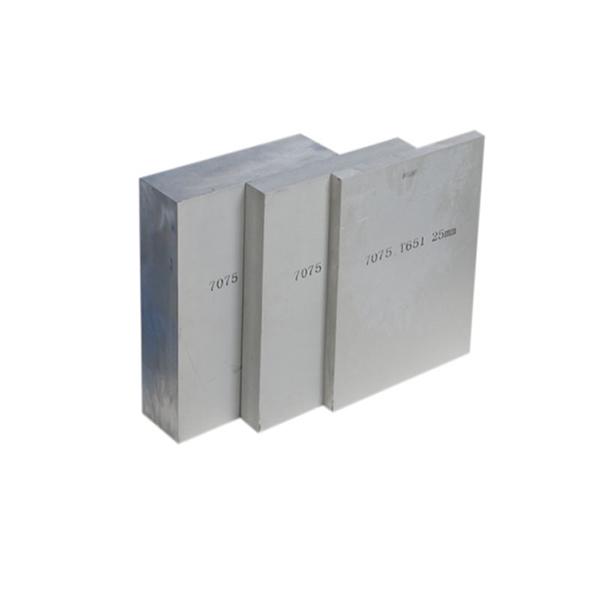 7075-aluminum-plate01
