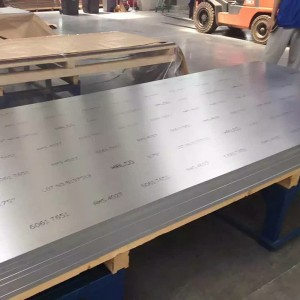 Factory Cheap Aluminium Marine 5083 - 6061 Aluminum Plate – Miandi