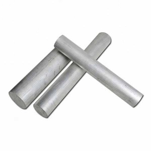 China New ProductAluminum Sheet Alloy -
