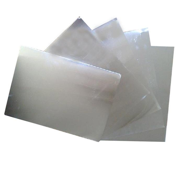 aluminum plate (14)