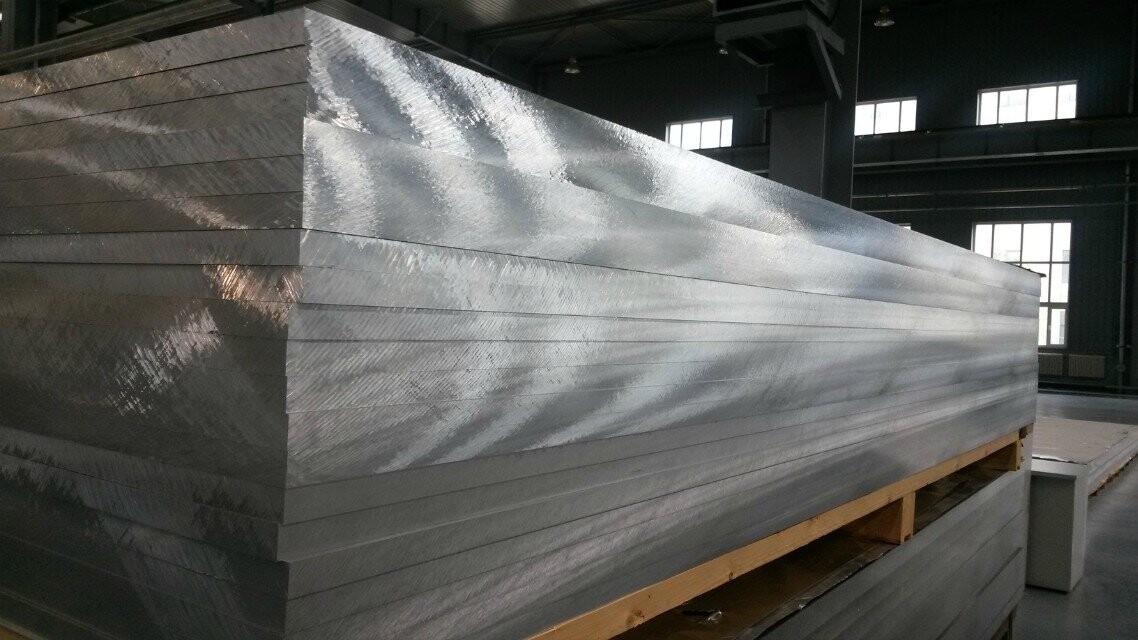 aluminum plate (6)
