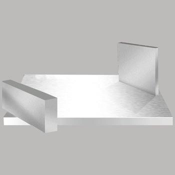aluminum plate(12)