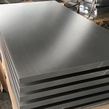 aluminum plate(6)