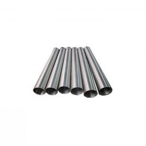Fast delivery Aluminum 6061 Plate - 7075 T6 T651 Aluminum Tube Pipe – Miandi