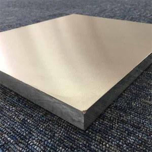 Mill Finish 5083 Aluminum Alloy Corrosion Resistant 5083 Plate