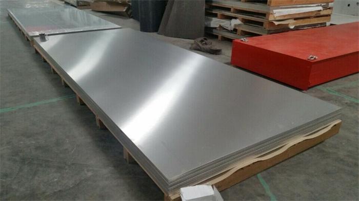 ultra flatness plate